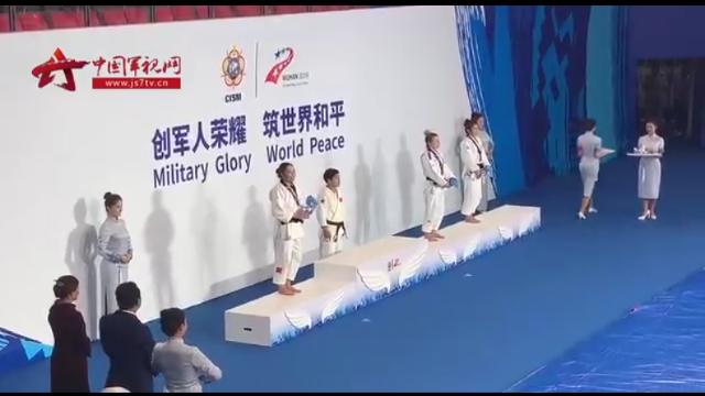 又夺冠了!军运会中国选手获柔道女子52公斤级冠亚军