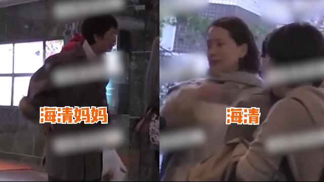 海清和妈妈罕见同框,穿衣打扮朴素似路人,母女长相如复制粘贴