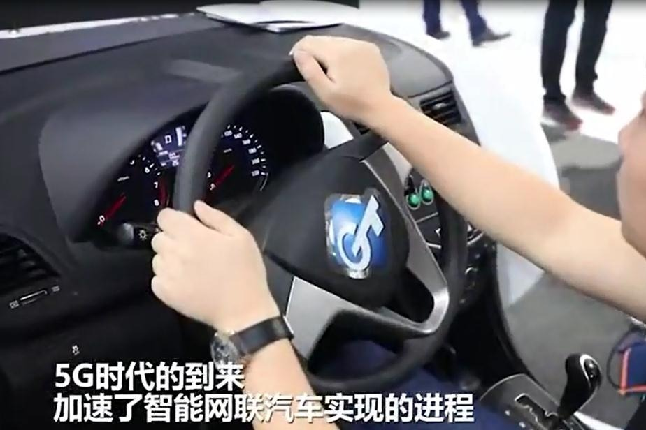 5G远程驾驶亮相世界互联网大会,为缓解交通拥堵提供更多可能性