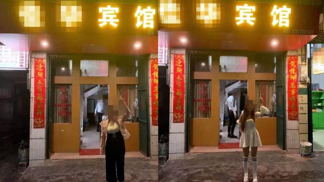 火车站附近小旅社成卖淫窝点 广西河池警方抓获8名涉黄嫌疑人