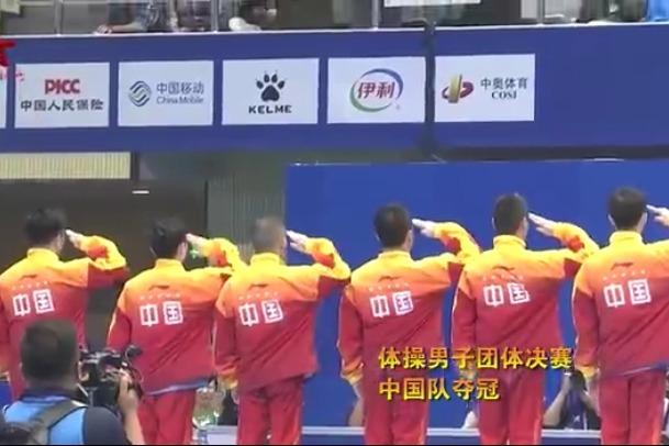 军运会第五个比赛日精彩回顾:中国破纪录天团再发威!