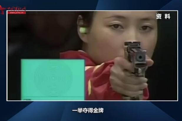 """中国的""""争气枪"""":东风五型标准运动手枪"""
