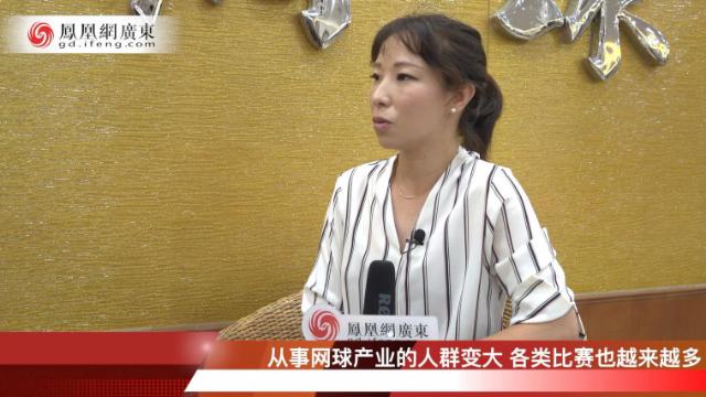 凤对话|郑洁:网球让自己学会在逆境中坚持