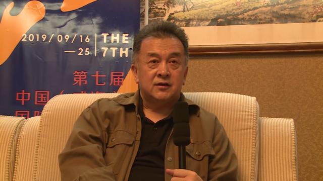 第七届中国(威海)国际微电影展评委采访