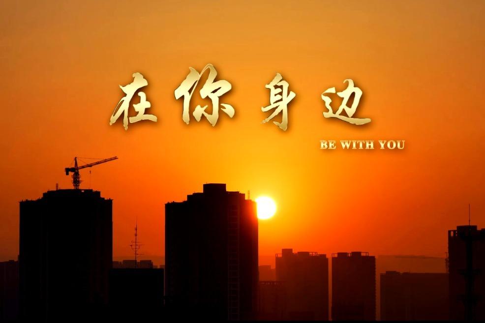 萍乡湘东税务局在你身边