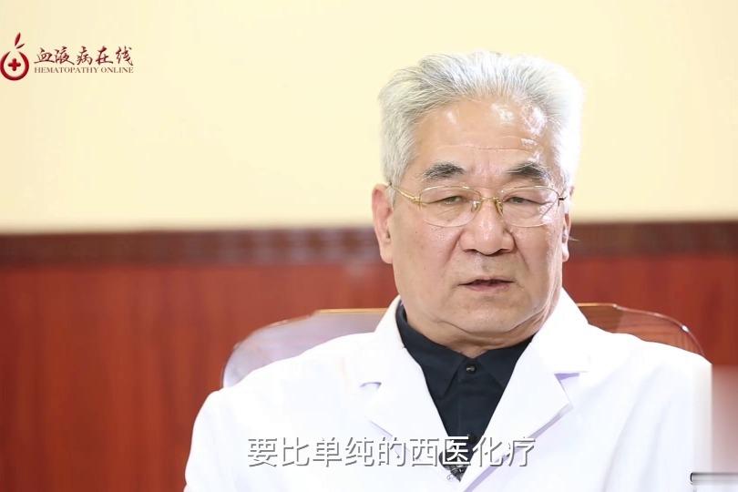 白血病怎样治疗?中医:清热解毒、养阴清热,恢复骨髓机能