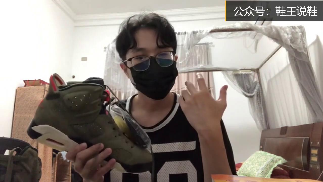 鞋王说鞋 :叒又又陪跑了果然snkrs中签太难了!aj!!