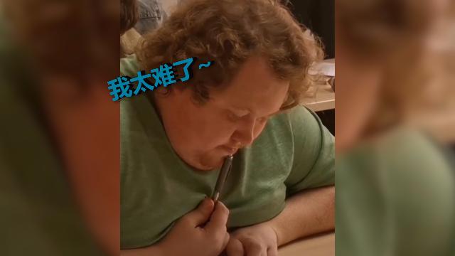 史上最难中文听力?外国学生摇头叹息