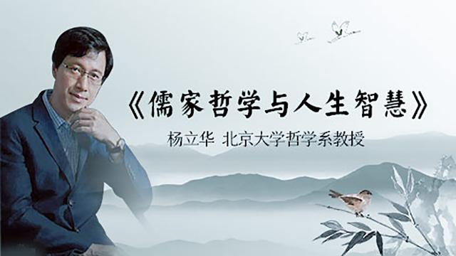 儒家哲学与人生智慧:中国文明的包容性让犹太人忘记自己