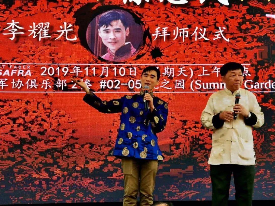 69岁姜昆近照曝光,出席海外弟子收徒仪式,晋升为师爷