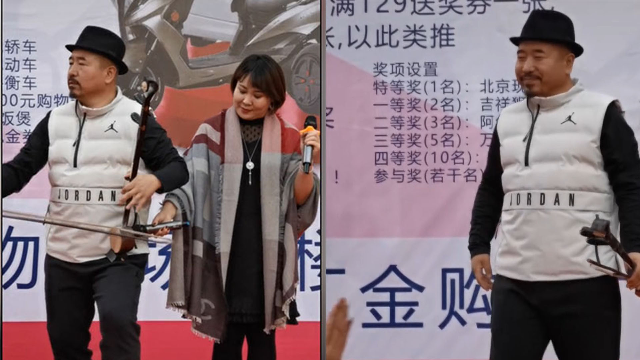 """""""刘能""""携小11岁老婆演出!拉二胡过度投入,妻子尴尬随节奏摇"""