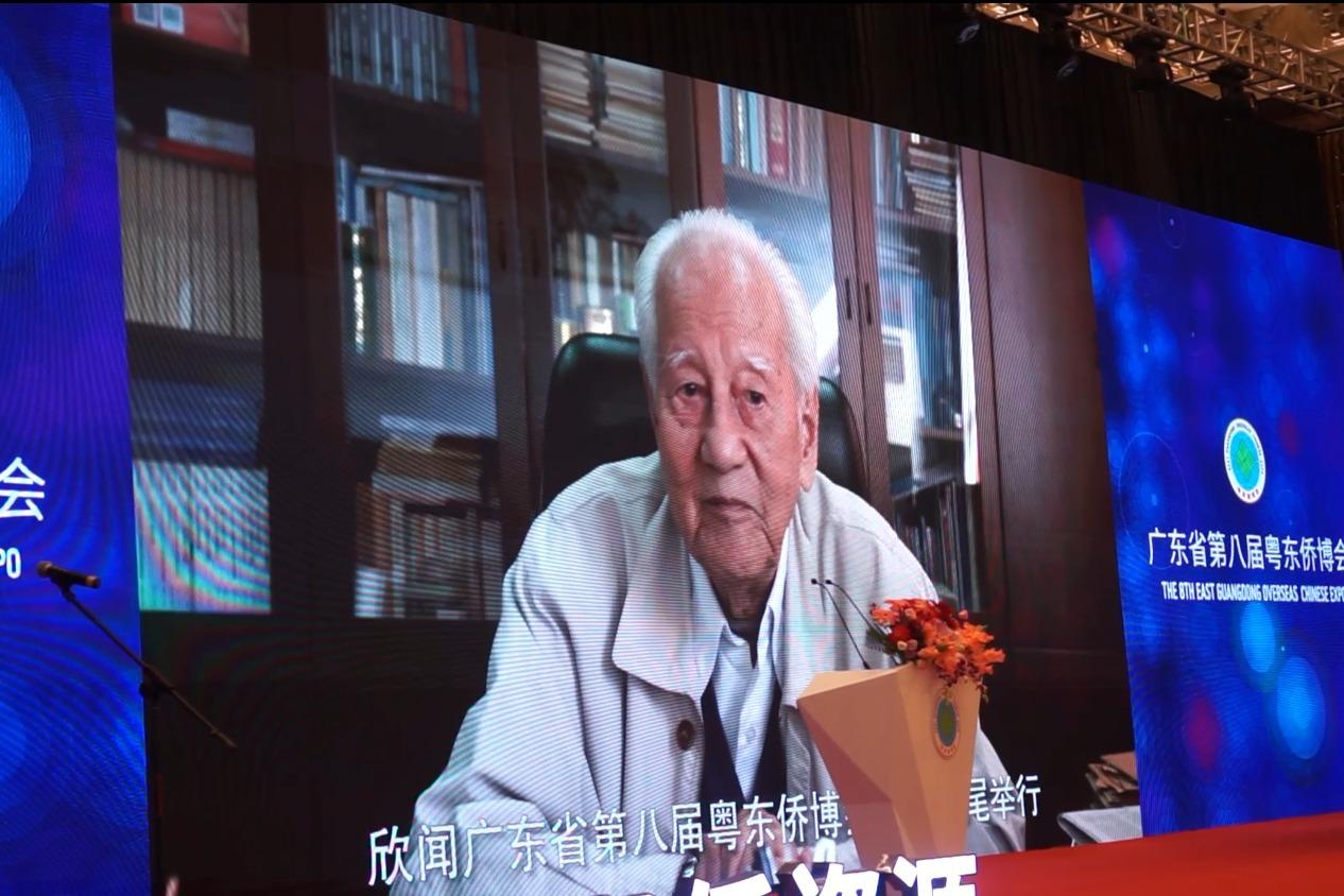 共和国勋章获得者黄旭华视频祝贺侨博会