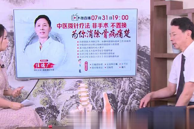 北京德胜门中医院骨科:膝关节疾病都包括哪些疾病?