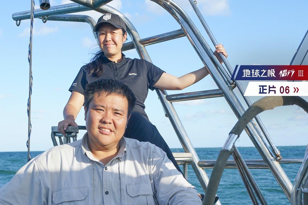 侣行夫妇海上漂浮五日,接连遭遇飓风巨浪,艰难穿越加勒比海01