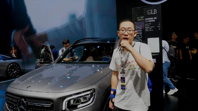 2019广州车展丨汽车有文化静态体验奔驰七座SUV奔驰GLB