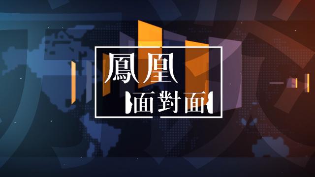 【凤凰面对面】丨对话宁波心脏大血管疾病诊疗中心主任邵国丰