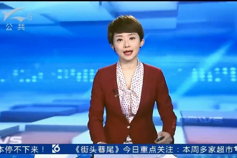 男子沉迷网投赌博百家乐 APP上输百万