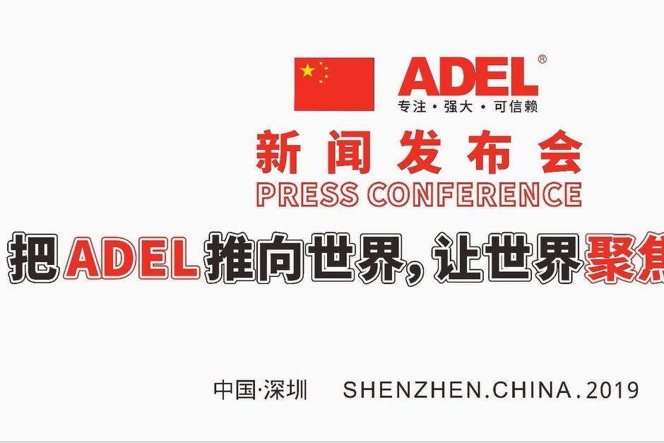 ADEL携区块链门锁亮相高交会,区块链技术引发关注