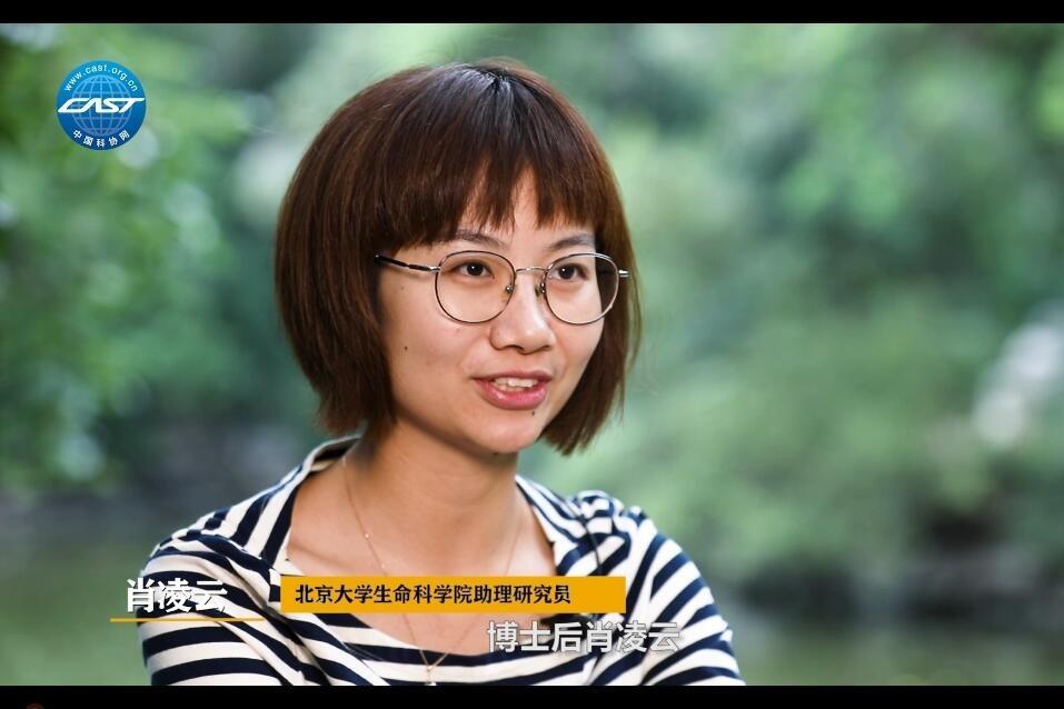 【科技工作者访谈】青年科学家:肖凌云