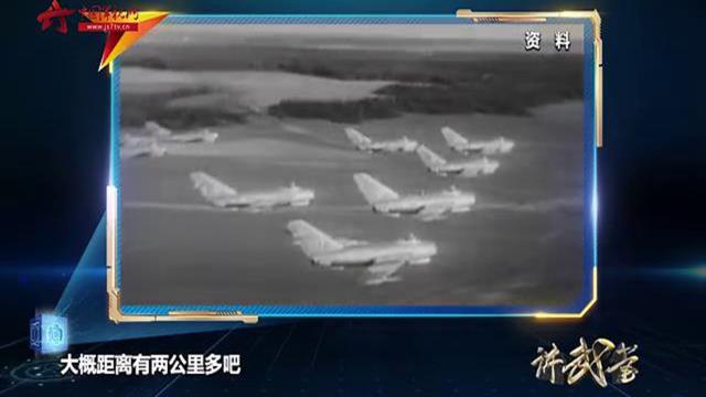 李汉:打破美国空军不可战胜的神话