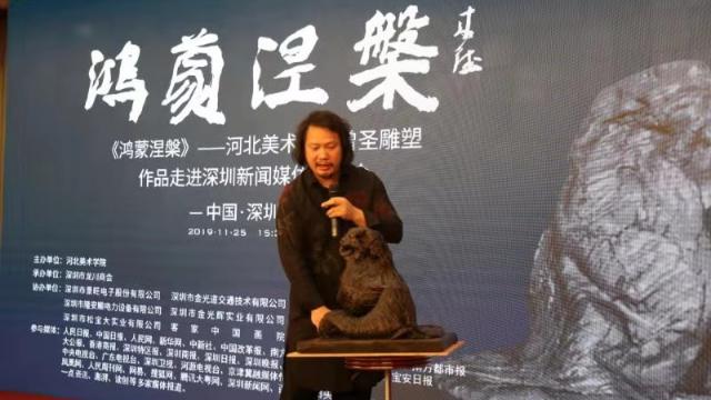 鸿蒙出世,深圳发布会为你揭开曾圣鸿蒙雕塑的前世今生