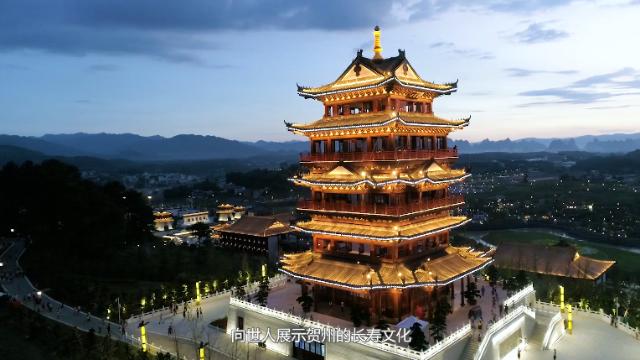 广西贺州打造新兴康养旅游城市