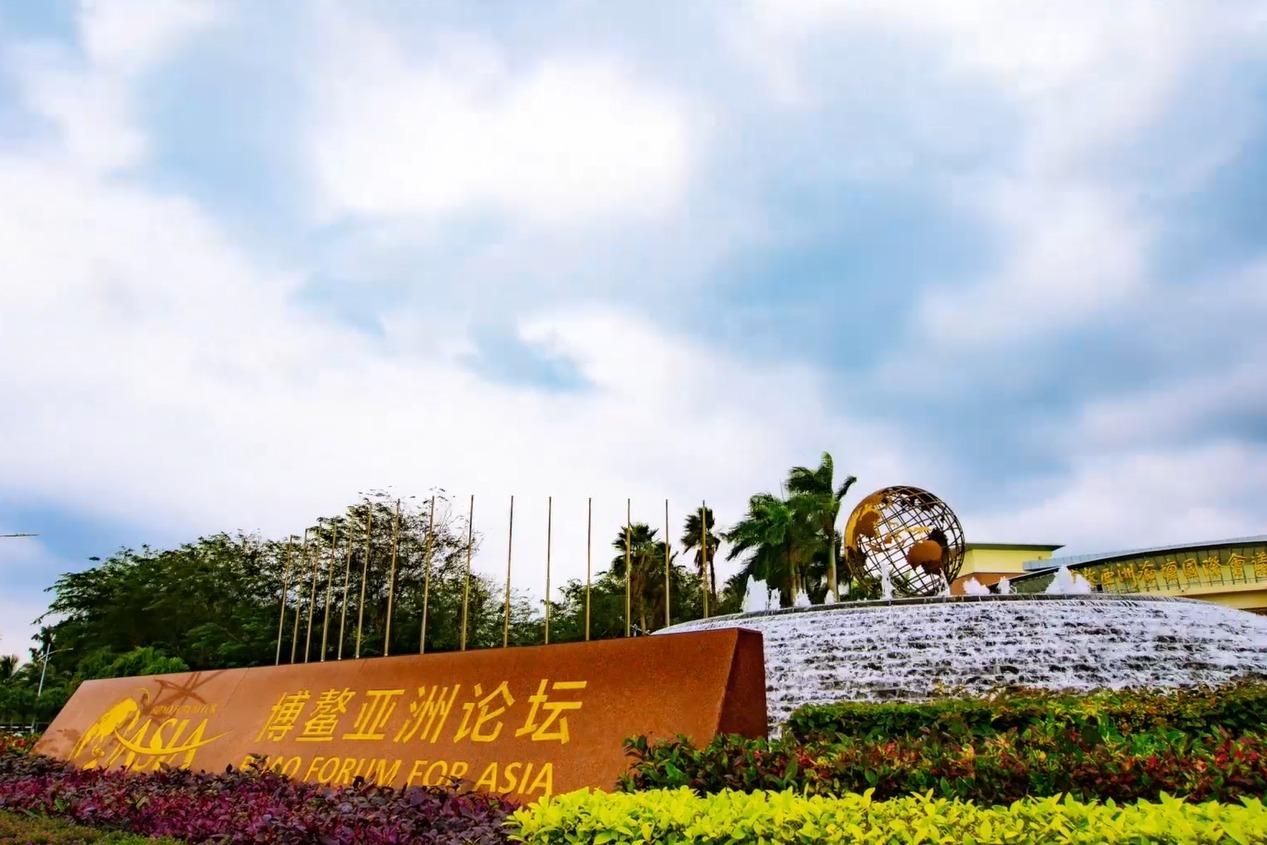 红旗携5款中国制造巅峰之作,亮相中国企业家博鳌论坛!