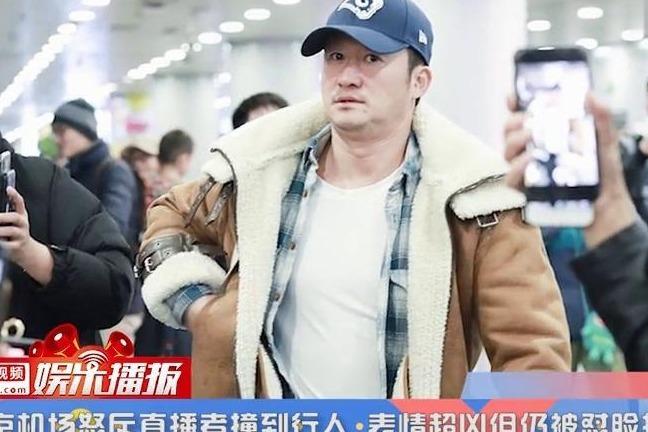 超刚!吴京机场怒斥跟拍者撞到行人 表情超凶仍被怼脸拍摄