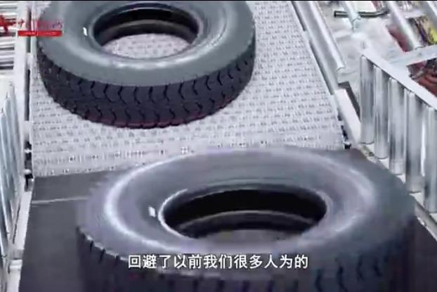 探秘军工厂:特种防爆轮胎制作过程罕见曝光
