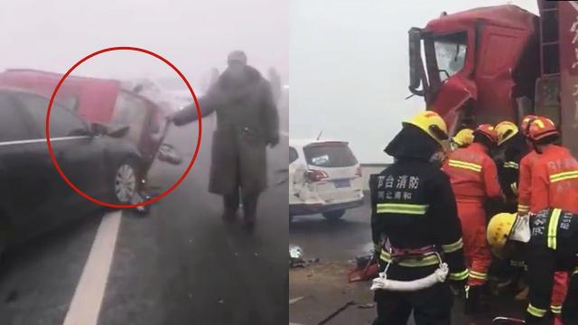 河北邢台大雾天气突发十多辆车追尾相撞车祸!事故现场曝光