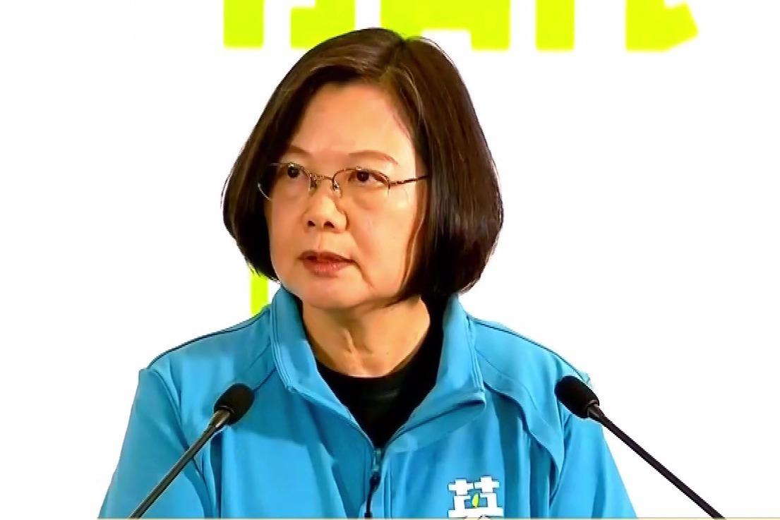 蔡英文指定选举辩论会由亲绿电视台主办,韩国瑜阵营不接受