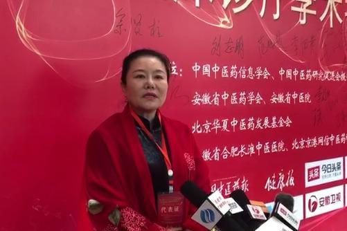 国内知名呼吸肺病专家李晓荣参加全国中西医疑难病诊疗学术报告会