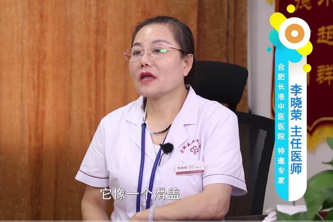国内知名呼吸肺病专家李晓荣:利用穴位还肺部健康