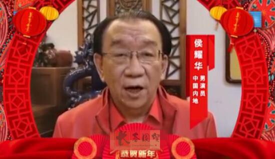 74岁侯耀华近照曝光,为企业录制祝福视频,红光满面身体硬朗