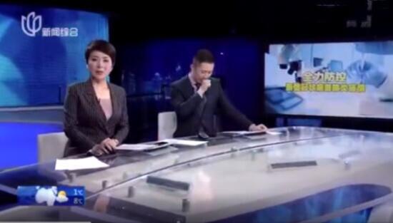 主持人在播报防疫新闻时突然咳嗽不止,引发网友担心,本人回应了