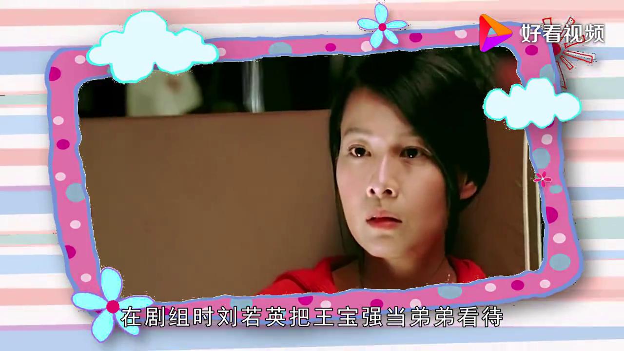 看看50岁刘若英,再看35岁王宝强,网友:关系总算公开了