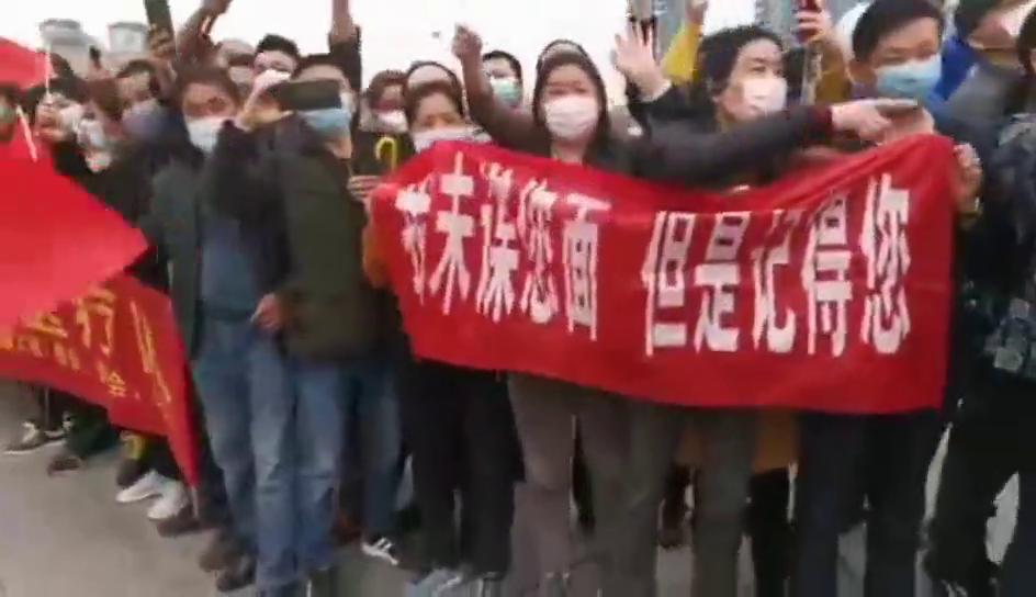 湖南医疗队今天回家,黄冈人民夹道高喊:湖南医生,感恩有你!