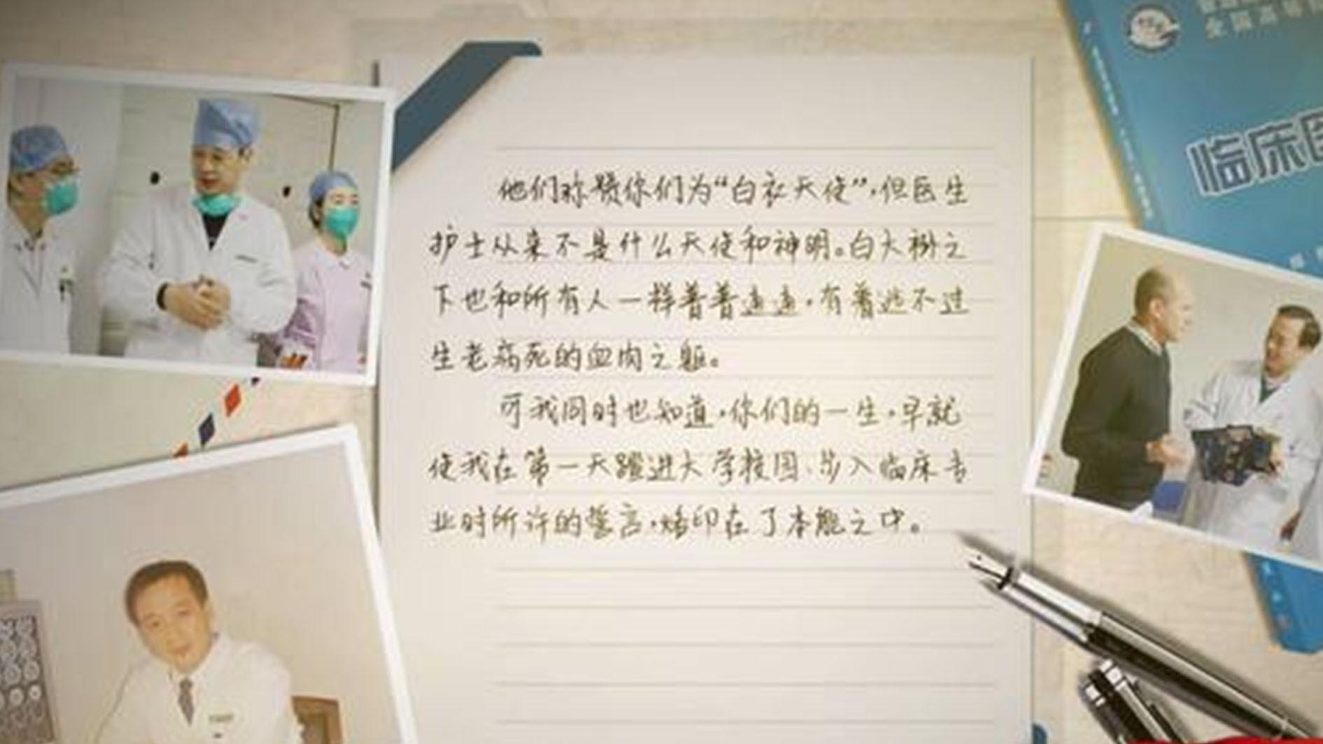 武昌医院院长刘智明去世,女儿写给他的一封未读的家书令人泪目