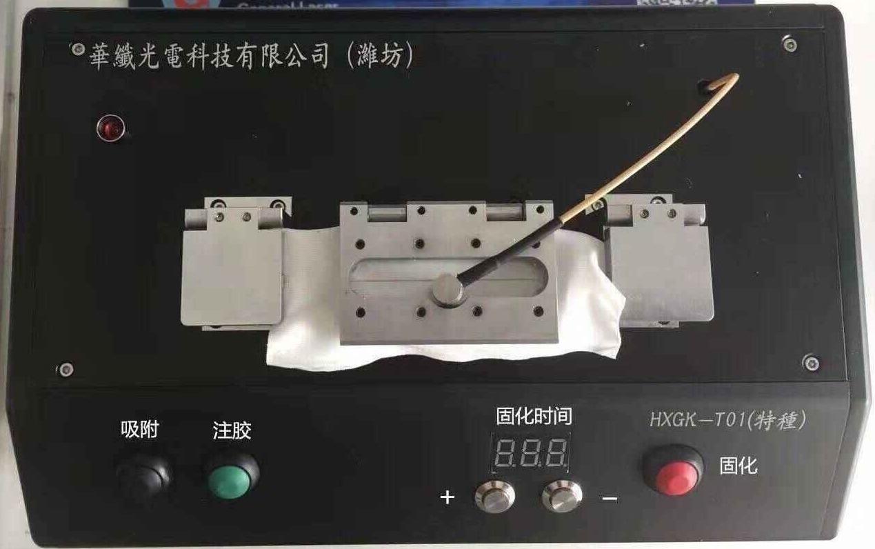 T型光纤涂覆机技术条件及说明书