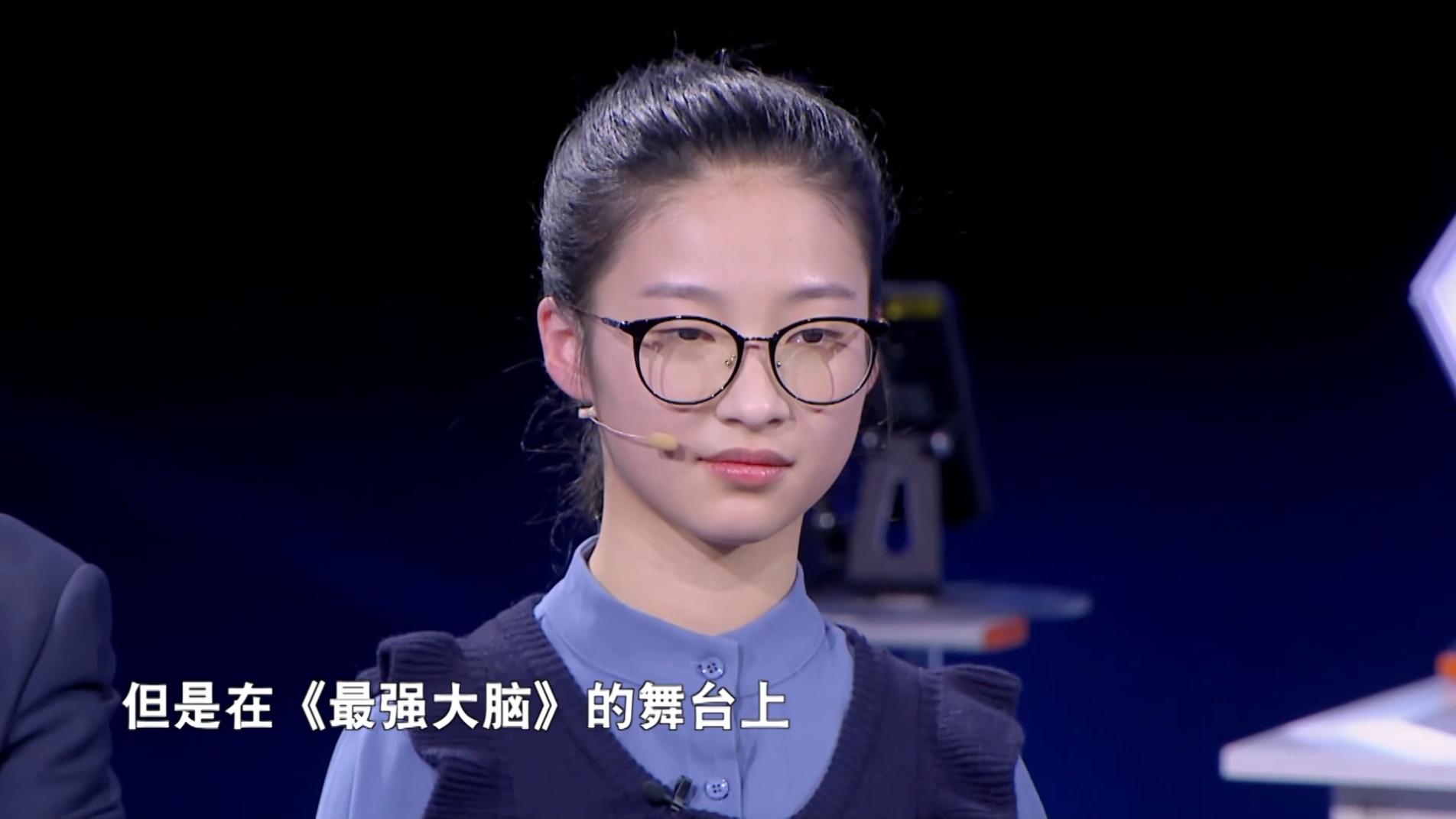 《最强大脑》:她被四个男孩淘汰,看着赢家笑中有泪