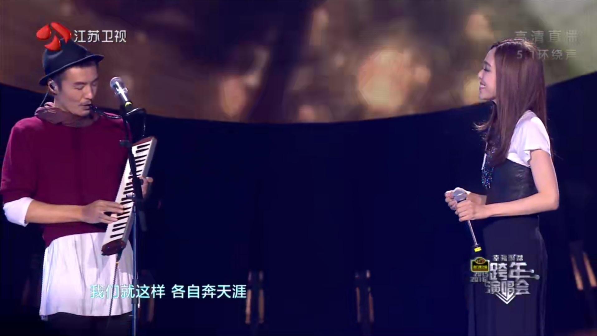 催人泪下!朴树和范玮琪终于同台演唱《那些花儿》引观众大合唱