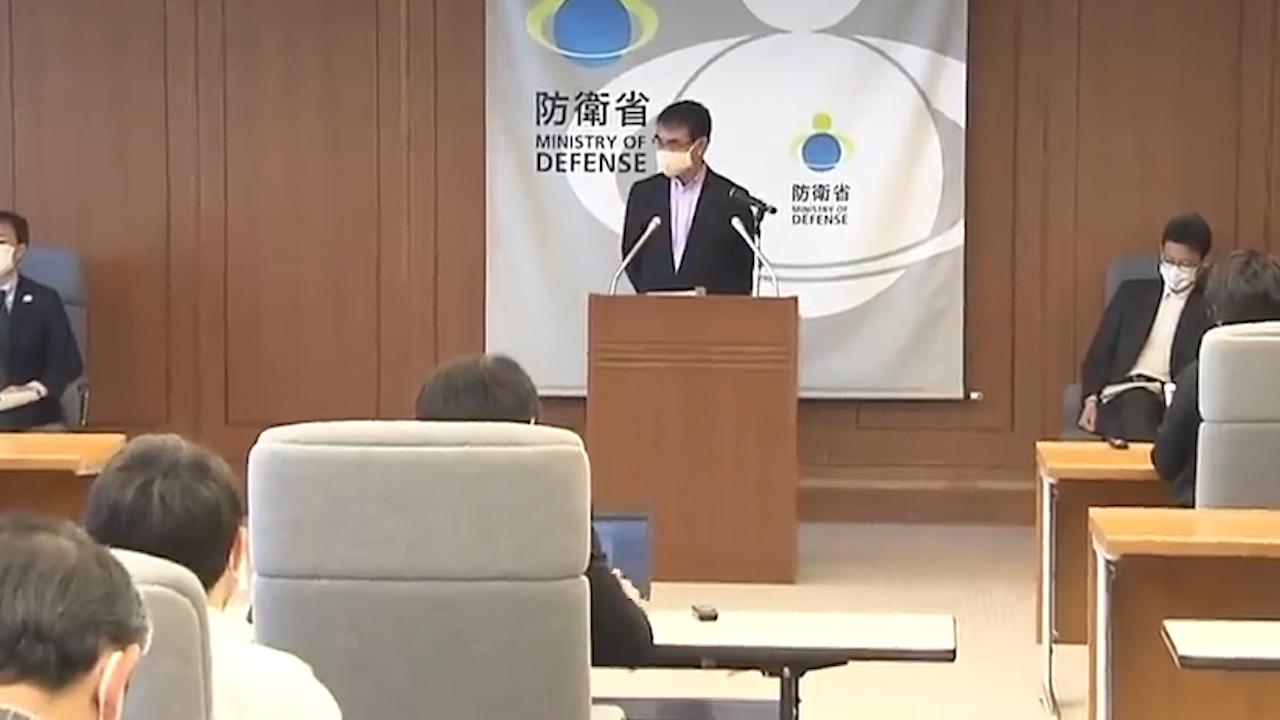 日本宣布成立宇宙作战队 网友调侃:奥特曼真要来了