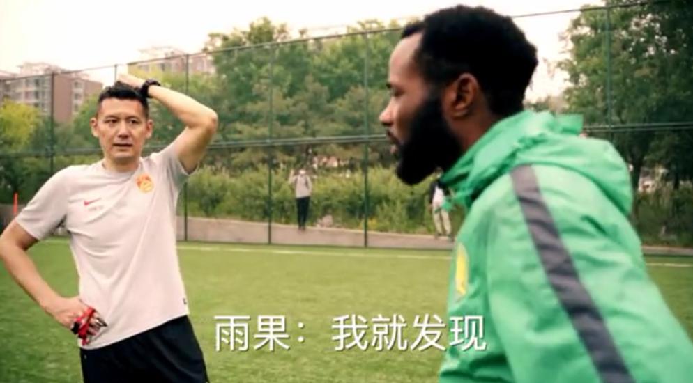 杨晨和外教探讨:中国孩子为什么踢不出来?