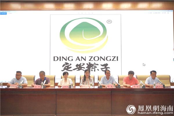2020海南(定安)端午美食文化节系列活动启动 将举办11项活动
