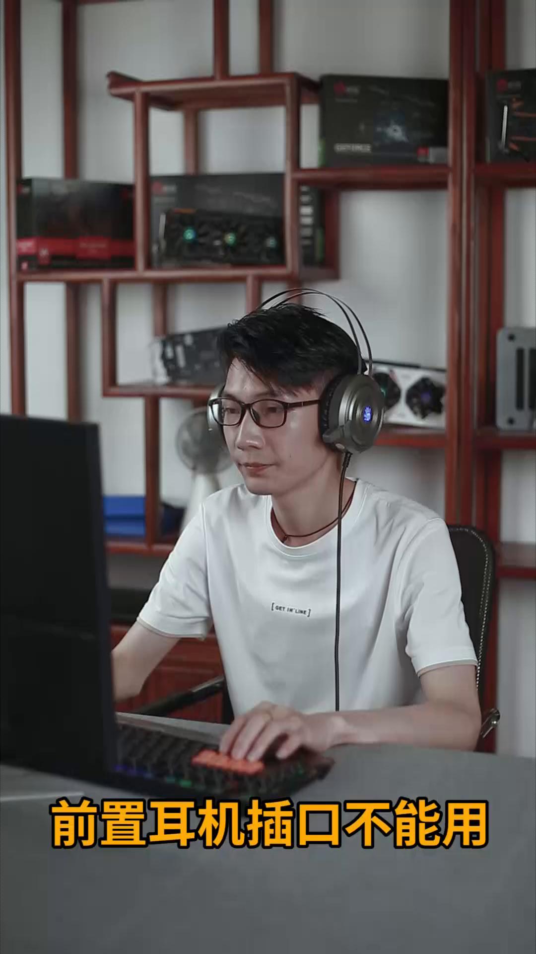 电脑的前置耳机插口没有声音,你知道怎么设置吗?