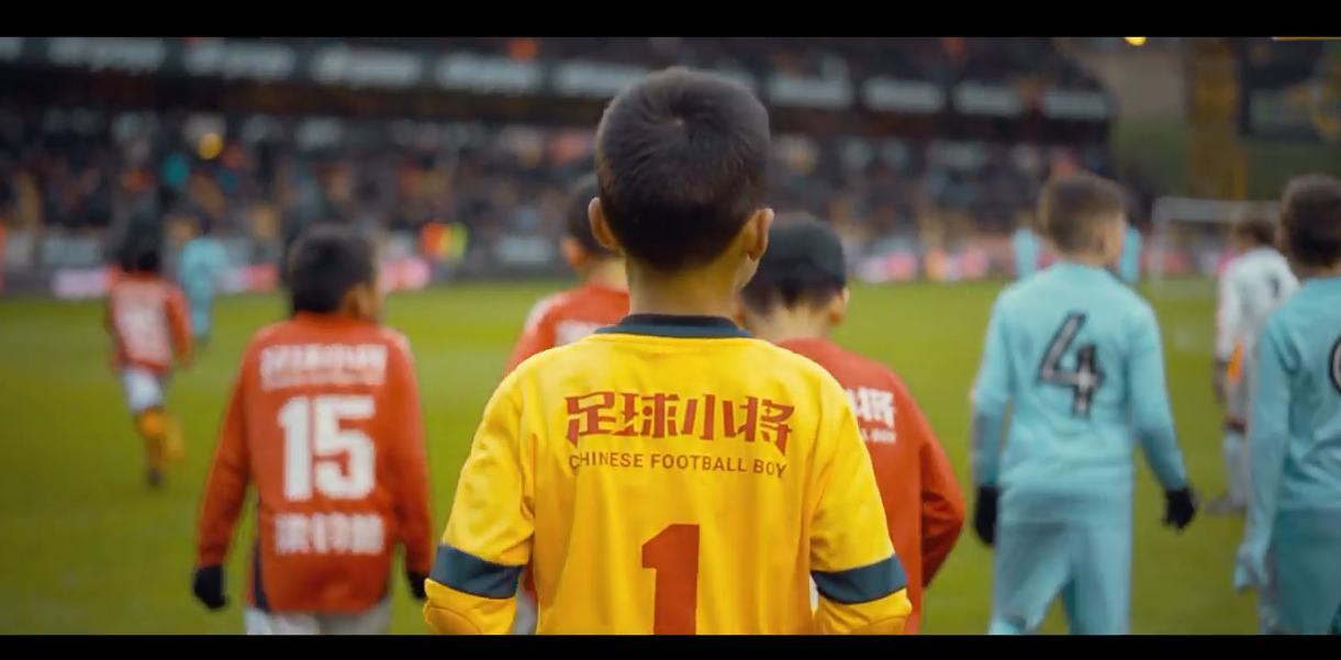 闪耀英超主场,这批中国孩子让人振奋!