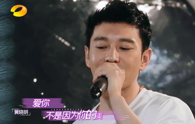 """赵丽颖唱KTV太""""专业""""了!听完随口点评一句话,导演组都傻眼了"""