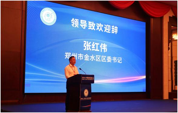 河南省人工智能产业创新发展联盟在郑州成立