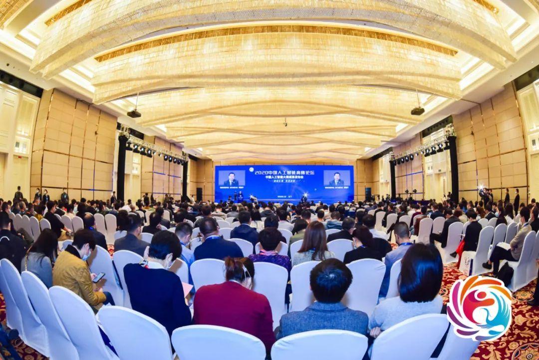2020年中国人工智能大赛获奖名单新鲜出炉!
