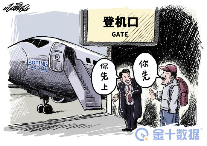 """突遭""""打脸""""!加拿大宣布复飞波音737MAX不久,又出故障"""